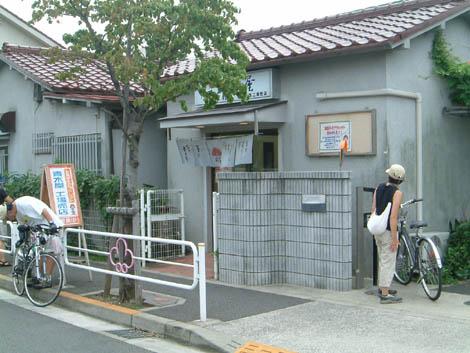 aokiya2.jpg