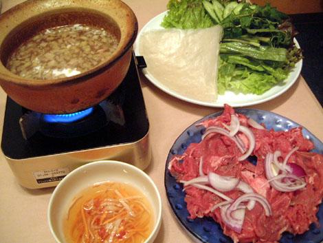 ベトナム料理 ミレイ:大田区蒲田:ベトナム式しゃぶしゃぶ
