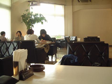 D&DEPARTMENT DINING TOKYO:世田谷区奥沢