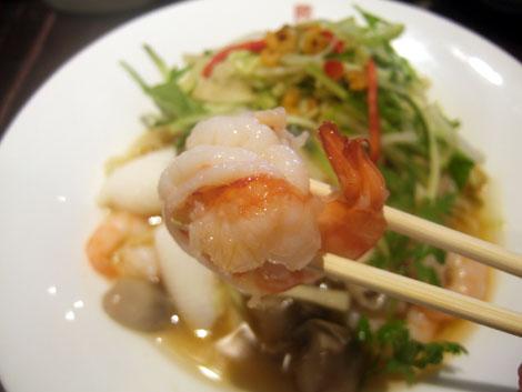 老虎東一居:六本木ヒルズ 海鮮五目のトムヤム涼麺 冷し中華