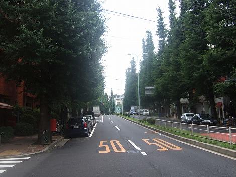 shirokane002