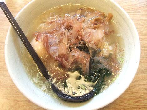麻布 和たま:麻布十番:和たま麺 塩味