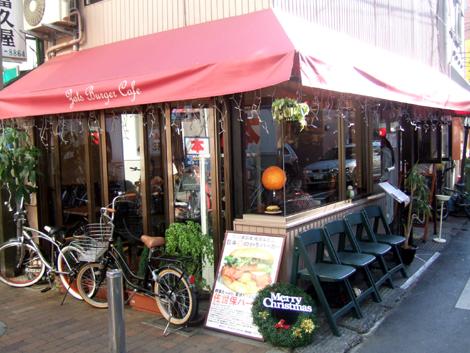 佐世保バーガー ザッツバーガーカフェ(ZATS BURGER CAFE) 中野ツタヤ横店:中野区中野