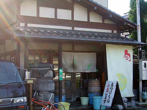京漬物工房 池西:京都市北区