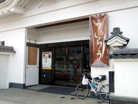ういろう:神奈川県小田原市