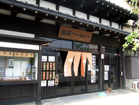 Yanagiya001